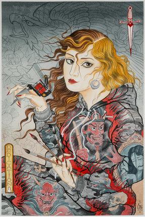 Self Portrait as Jigoku Dayu by Claudia de Sabe, 2015